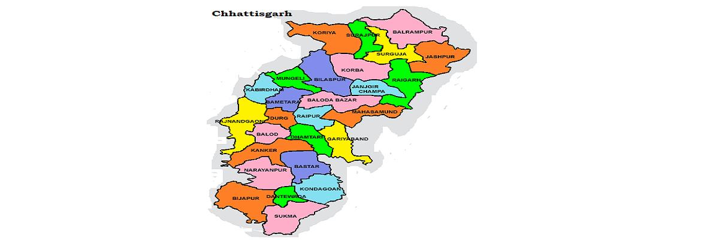 Rti Campus Map.File Rti Online In Chhattisgarh Rti Application Form Filertionline In