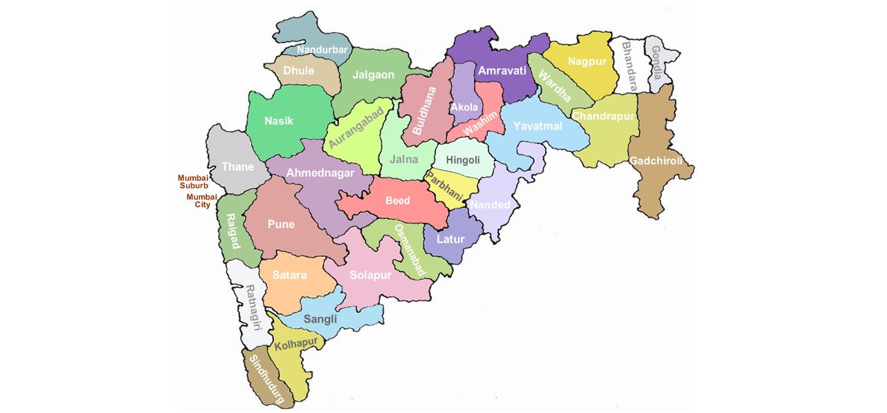 File Rti Online In Maharashtra Rti Application Form